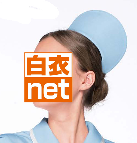MI536 Mirelia 看護帽子(2枚組)