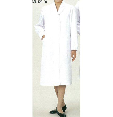 <お買い得>ML120 女子シングル診察衣(長袖)