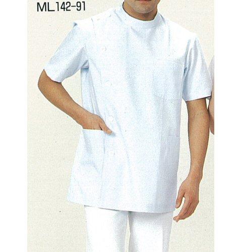 <お買い得>ML142 男子横掛白衣(半袖)