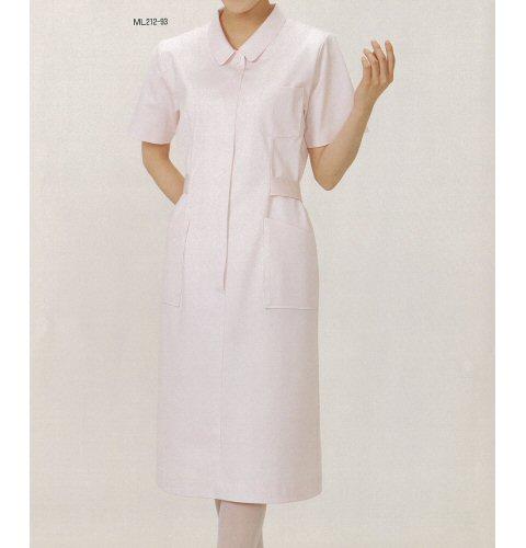 <お買い得>ML212看護衣ステンカラー前ファスナー型(半袖)