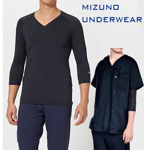 MZ-0135 ミズノ スクラブ用 アンダーウェア 男性用 吸汗速乾 ホワイト ネイビー ブラック