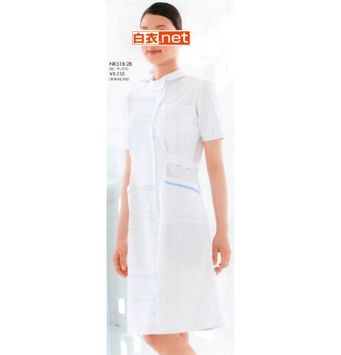 NK518-2B  ワンピース[送料無料][モンブラン 白衣 医療用 女性用 レディース]