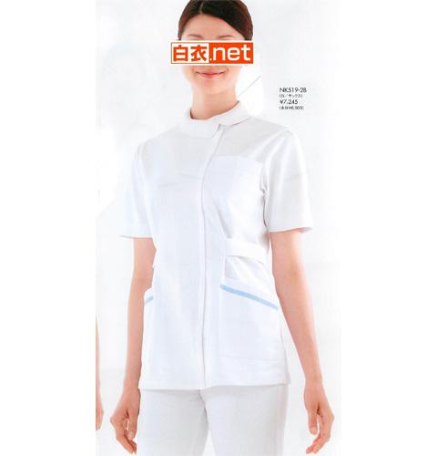 NK519-2B ジャケット[送料無料][モンブラン 白衣 医療用 女性用 レディース]