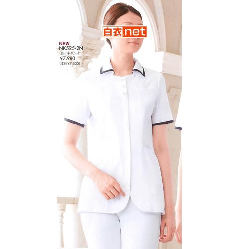NK525-2L  ジャケット(半袖)[送料無料][モンブラン 白衣 医療用 女性用 レディース]