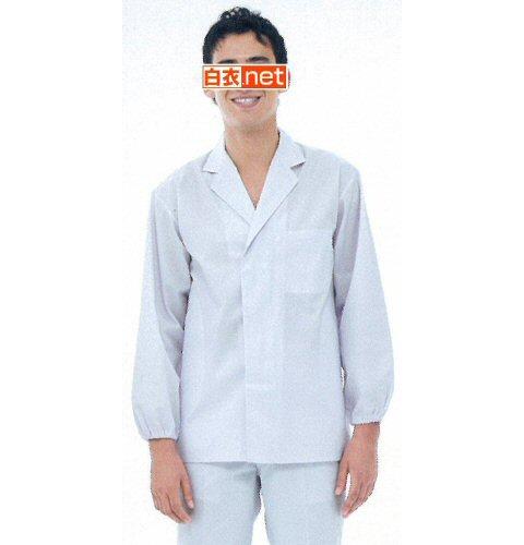 NP200  ナガイレーベン(Naway)男子食品衣長袖(衿付)