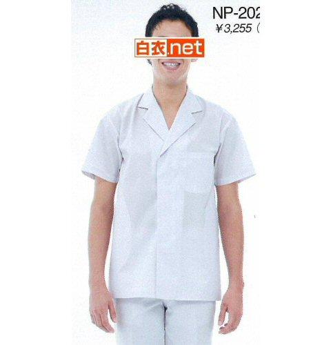 NP202 男子食品衣半袖(衿付)