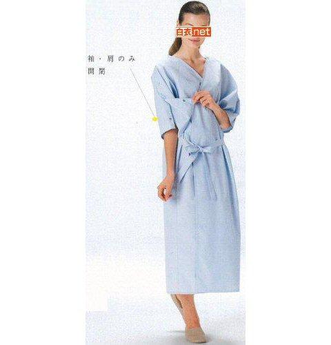 PC366 術前術後衣(男女兼用)