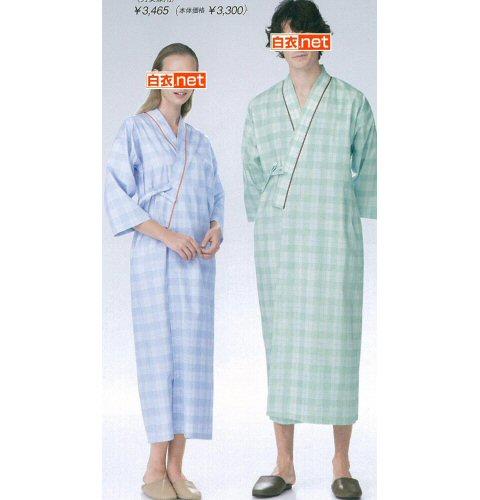 PG1400 患者衣 ゆかた型(男女兼用)