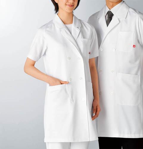 UQW4013 ル・コック 女子ドクターコート(半袖)[送料無料]