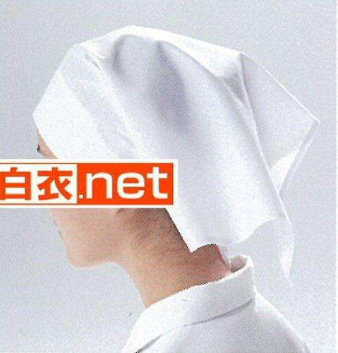 TB580 ナガイレーベン(Naway)三角巾(M/等辺75cm・2枚組)
