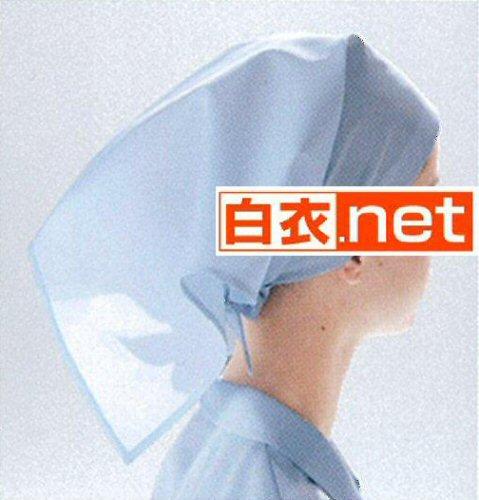 TB582 ナガイレーベン(Naway)三角巾(L/等辺87cm・2枚組)