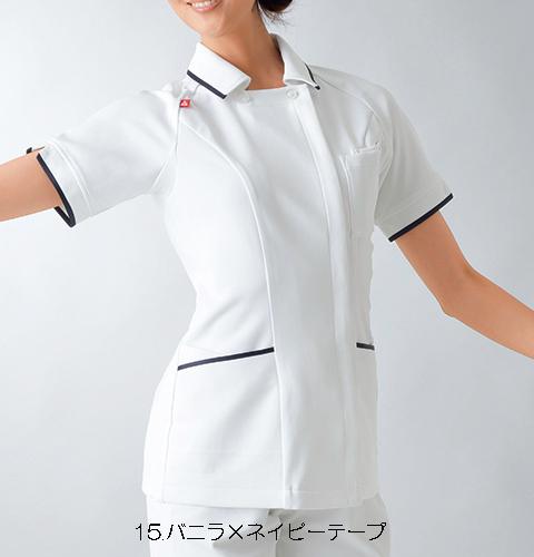 UQW1025 ル・コック 女子 ストレッチ ナースジャケット