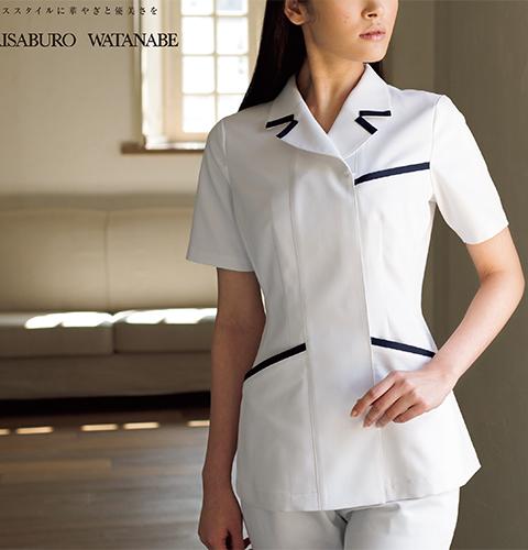 YW30 Yukisaburo Watanabe 医療 白衣  KAZENカゼン 渡辺雪三郎 レディス ナースジャケット[送料無料]