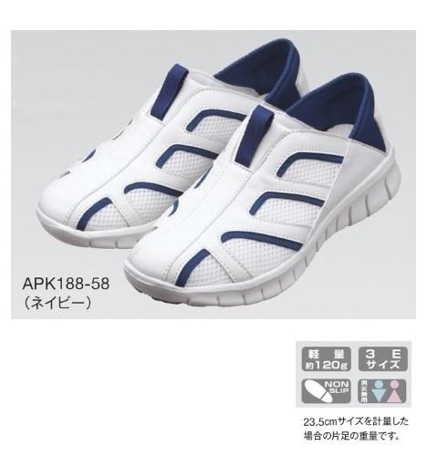 APK188-50・APK188-53・APK188-58 KAZENカゼン メッシュスリップオンシューズ 医療用