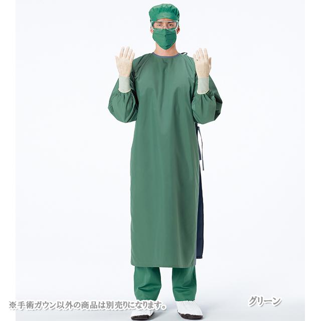 BMA8110 ナガイレーベン(Naway)BiMedic手術ガウン(左ひも止め式)