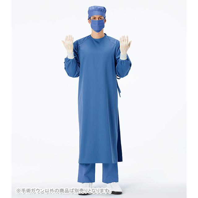 BMC8910 ナガイレーベン 手術着 ガウン 男女兼用 左ひも止め式 綿混 耐久撥水加工 制電 NAGAILEBEN 医療用 ドクター 医師 医者 外科 ユニセックス 手術 オペ着 手術衣 手術ガウン 予防衣 予防着