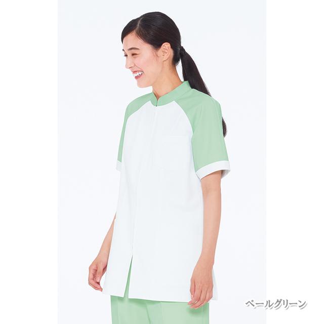 CA2442 ナガイレーベン(Naway)ペアデザイン Careal 女子上衣