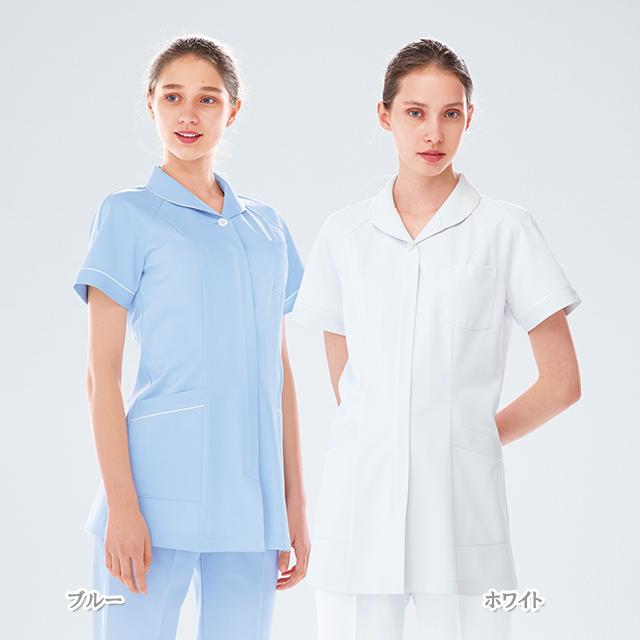 CE2722 ナガイレーベン(Naway)Careal 女子上衣