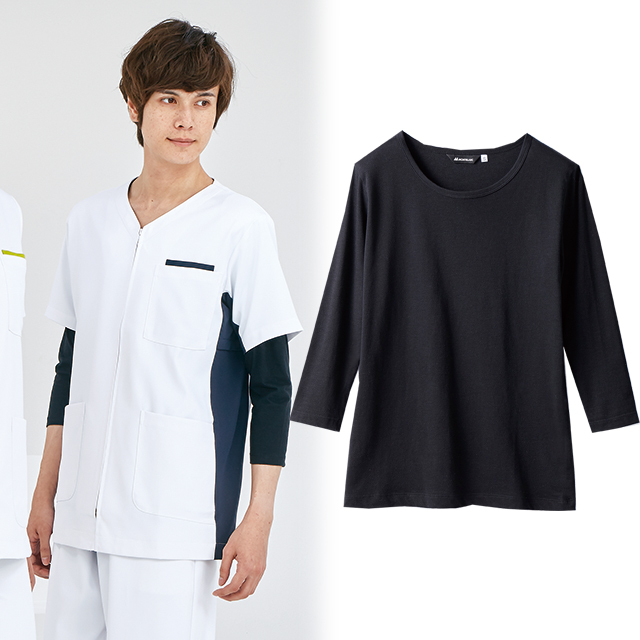 CE423-1 モンブラン スクラブインナー Tシャツ 8分袖 男女兼用 綿混 MONTBLANC 医療用 看護師 介護 介助 アンダーウェア インナーシャツ アンダーシャツ ユニセックス オールシーズン ブラック 綿