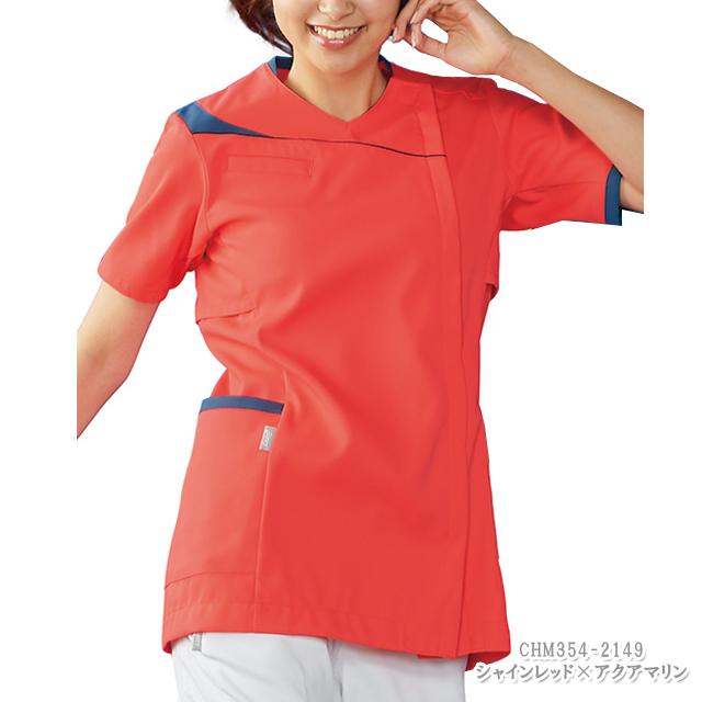 CHM354 アシックス (asics) 住商モンブラン製品 レディス ジャケット 半袖 白衣 ナースウェア 看護師 介護 女性用 病院 医院