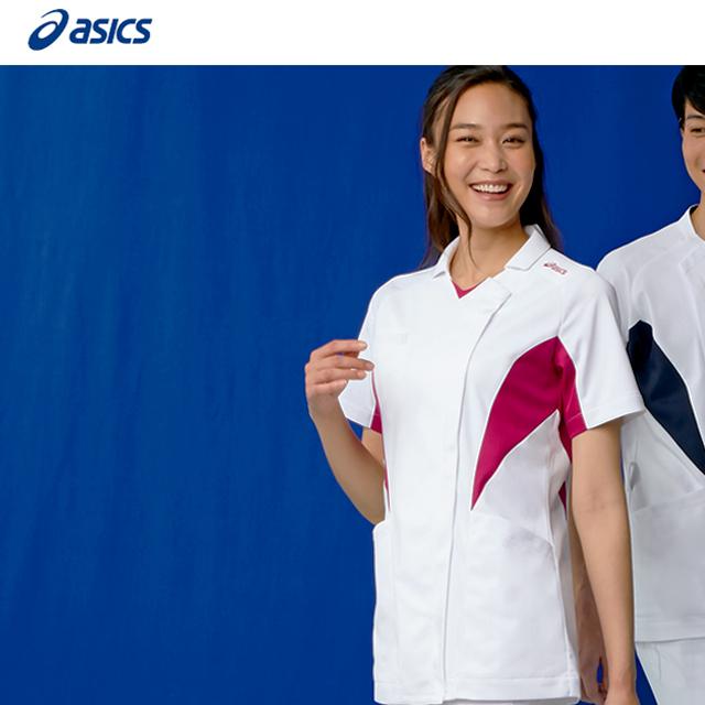 CHM357 アシックス (asics) 住商モンブラン製品 レディス ジャケット 半袖 白衣 ナースウェア 看護師 介護 女性用 病院 医院