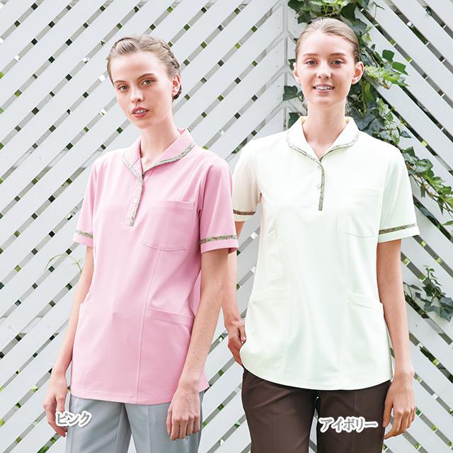 CX2962 ナガイレーベン Naway LIBERTYPRINT女性用ニットシャツ