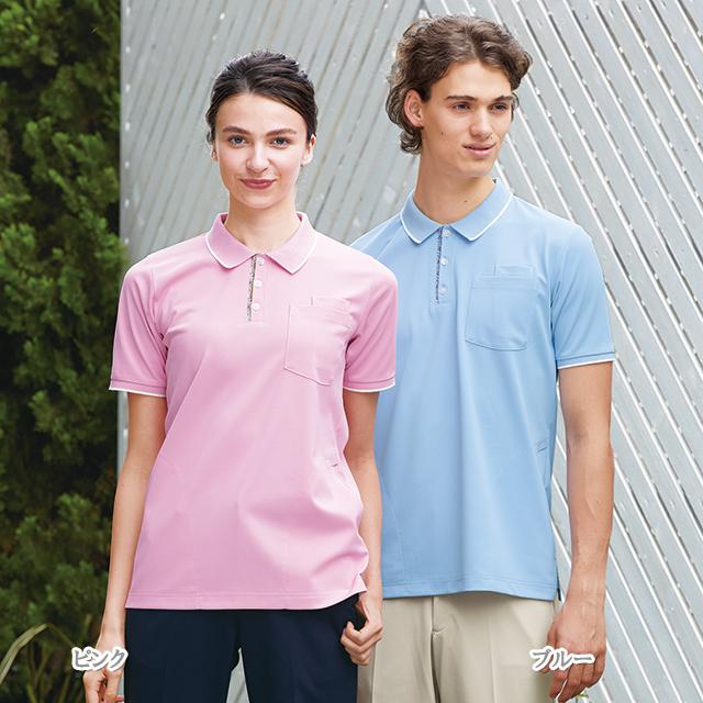 CX2992 ナガイレーベン(Naway)LIBERTYPRINT 涼感素材を使用した男女兼用ニットシャツ