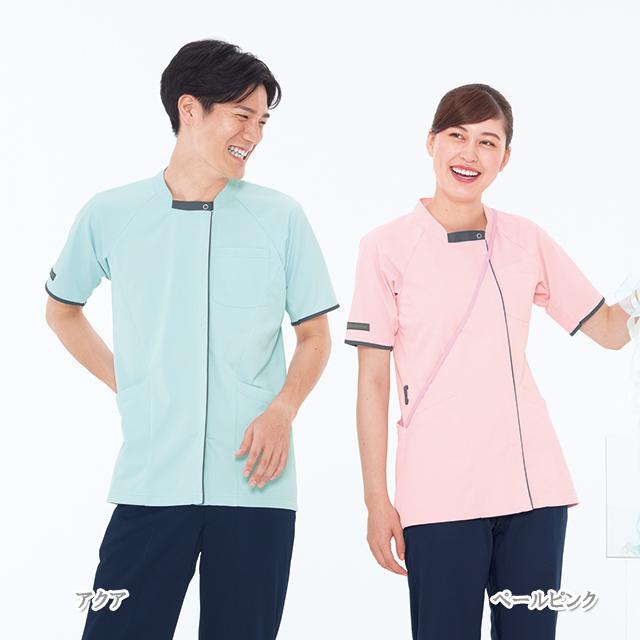 CX3152 男女兼用 ニットシャツ ナガイレーベン製品