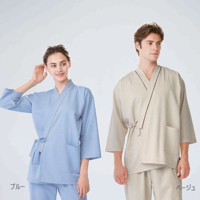 FG1511 ナガイレーベン 患者衣 上衣 じんべい型 男女兼用 吸水効果 業務洗濯可 形態安定素材 NAGAILEBEN 医療用 病院 入院 検診 検査 パジャマ ジャケット ポケット付き ユニセックス