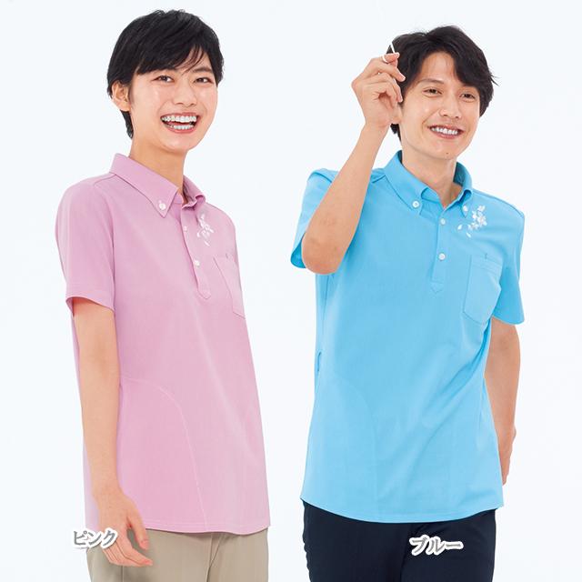 FH2347 ナガイレーベン Naway 花モチーフ刺繍ボタンダウンタイプで男性もOK男女兼用ニットシャツ