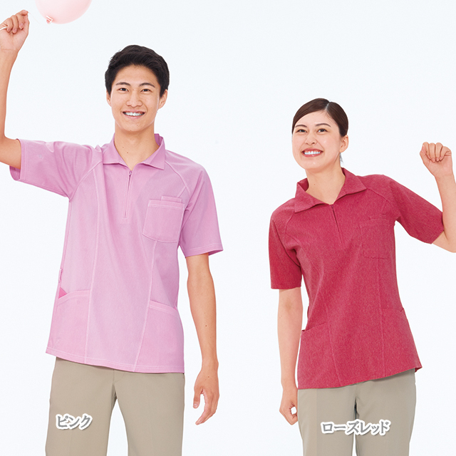 FH2377 ナガイレーベン Naway ヘルスヘルパー識別しやすいカラーの男女兼用ニットシャツ