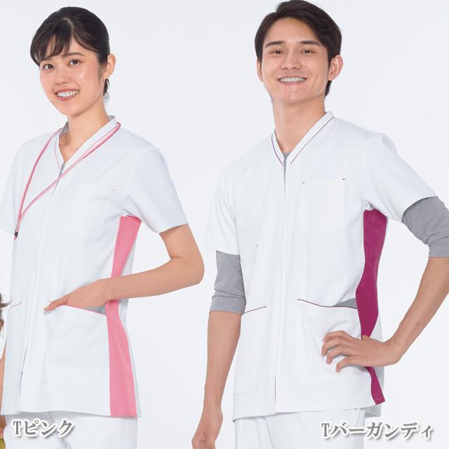 FT4502 ナガイレーベン 男女兼用 上衣 白衣 男性用 女性用 ナース服 看護服 Vネック