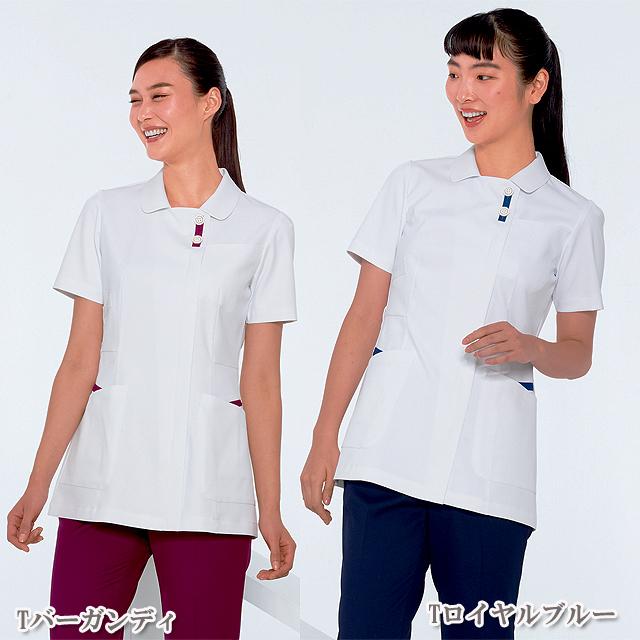 FT4532 女性用 上衣 ナガイレーベン製品(女子 レディース レディス ジャケット 白衣 NAGAILEBEN)