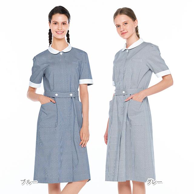 GC2207 ナガイレーベン(Naway) 看護学校実習衣 ワンピース