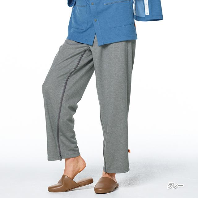 GJ1588 ナガイレーベン 患者用パンツ フルオープンタイプ 男女兼用[院内ウェア スナップ パジャマ 医療 病院 クリニック ニット グレー]