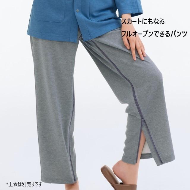 GJ1588 ナガイレーベン 患者衣 パンツ スカートにもなる 男女兼用 ニット素材 快適な着心地 制電 吸水 防汚効果 NAGAILEBEN 医療用 院内着 病院 入院 健康診断 女性に優しい 検診 パジャマ 入院グッズ