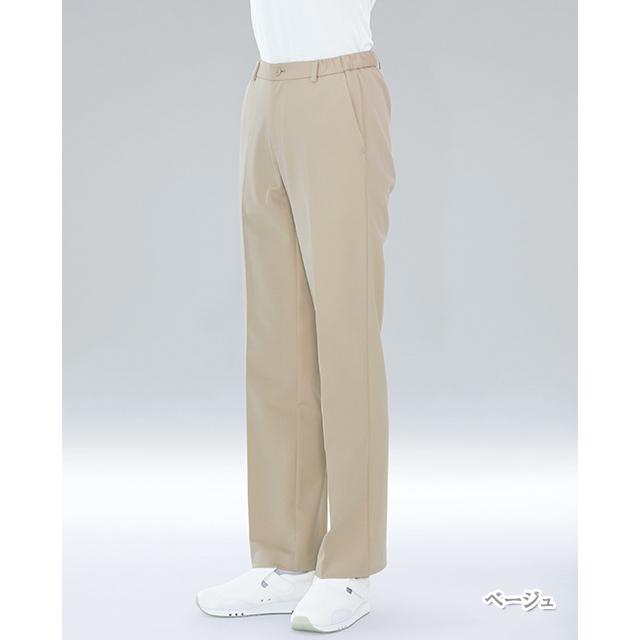 HCS2438 ナガイレーベン 女子パンツ [白衣 医療用 看護師 ナース 女性用 パンツ ズボン ネイビー ベージュ]
