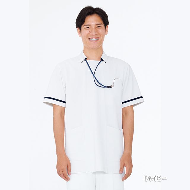 HO1632 ナガイレーベン(Naway)男子上衣 半袖
