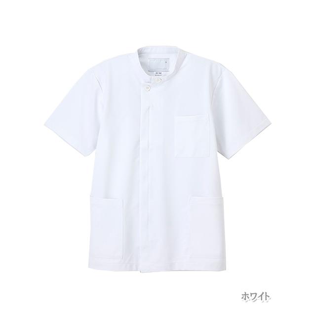 HO1987 ナガイレーベン(Naway)HosparStat 男子上衣(半袖)