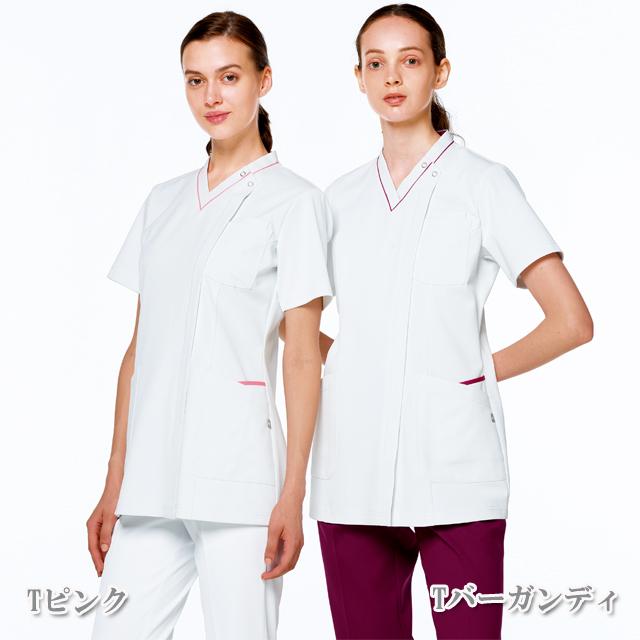 HOS4952 ナガイレーベン 女子スクラブ [白衣 半袖 女性 レディース 医療 ナース服 上衣]