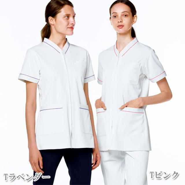 HOS4977 ナガイレーベン 男女兼用 スクラブ 男性用 女性用 白衣 白衣ネット