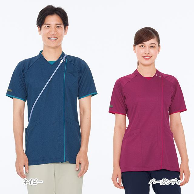 JM3127 男女兼用 ニットシャツ ナガイレーベン製品