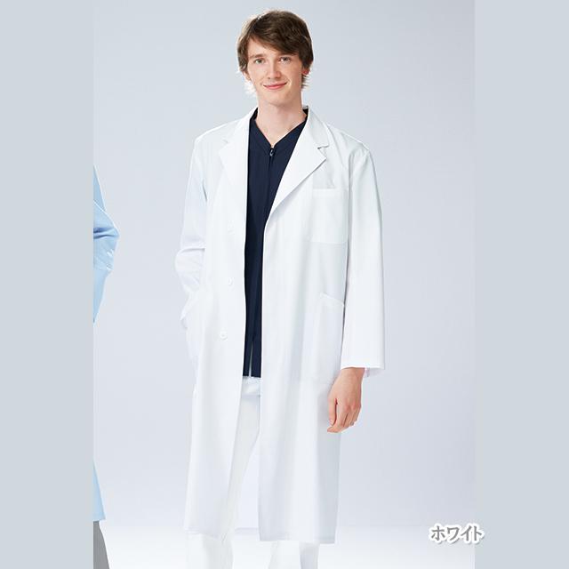 KEX5110 ナガイレーベン診察衣 シングルボタン 男性用 長袖 制菌加工 制電 吸水 防汚 業務洗濯可 NAGAILEBEN 医療用 医者 ドクター メンズ 男子 ドクターコート 白衣 ホワイト