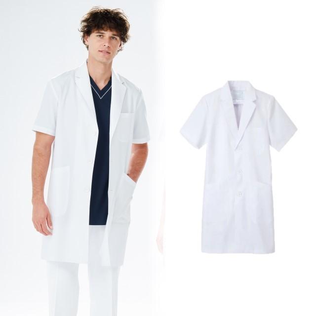 KEX5112 ナガイレーベン診察衣 シングルボタン 男性用 半袖 制菌加工 制電 吸水 防汚 業務洗濯可 NAGAILEBEN 医療用 医者 ドクター メンズ 男子 ドクターコート 白衣 ホワイト