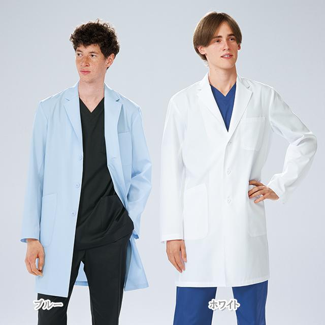 KEX5180 男子 シングル診察衣 ナガイレーベン製品(男性用 メンズ 医療用コート メンズコート 白衣 ブルー NAGAILEBEN)