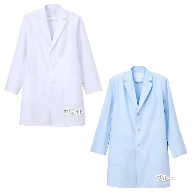 KEX5180 ナガイレーベン(Naway)KexStar 男子シングル診察衣