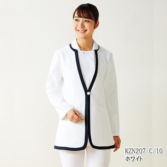 KZN207 KAZEN カゼン レディースジャケット 医療 白衣 長袖 ホワイト