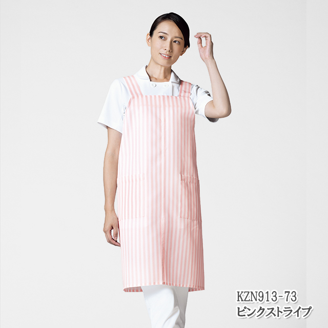 KZN913 KAZEN カゼン プリント エプロン  男女兼用 看護師 ナース  女性用 レディース 男性用 メンズ 予防衣 介護 ケア