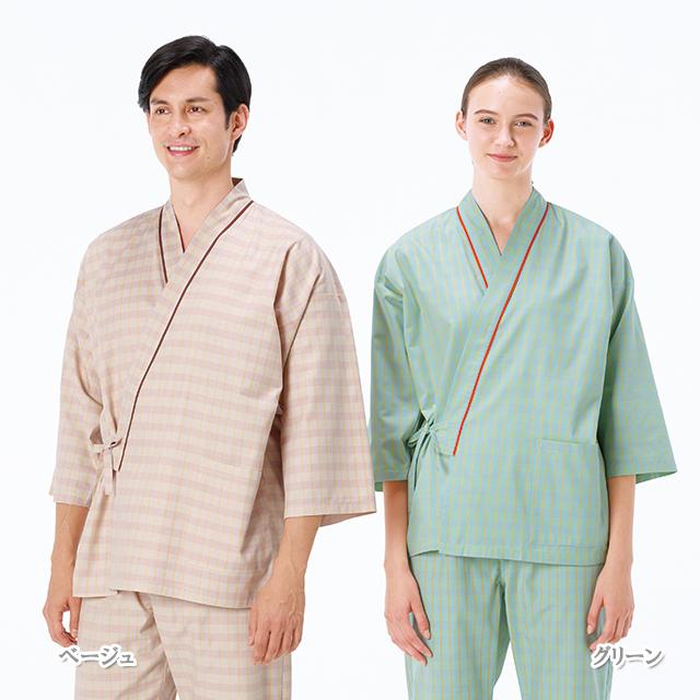 LG1471患者衣じんべい型上衣