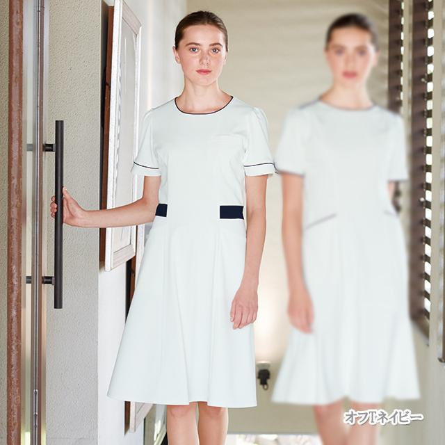 LH6227 ナガイレーベン ワンピース レディース 半袖 [白衣 医療 ナース 女性用]